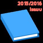 Diario 2015/2016 su Issuu