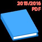 Diario 2015/2016 in PDF