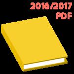 Diario 2016/2017 in PDF