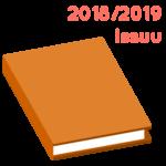 Diario 2016/2017 su Issuu